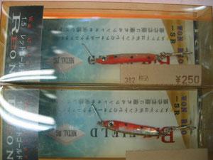 レオンの1,5gジグ250円
