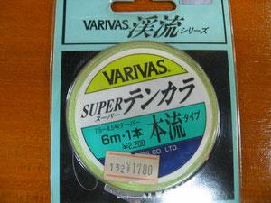 バリバスのテンカラライン6m1780円