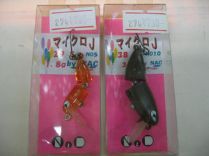 マイクロJ(ジョイント)780円