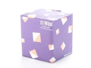 百華園 包装紙