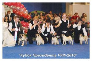 Конкурс питомников -4 место.