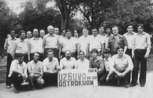 Клубный день 1985 г.