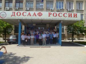 6 Мая 2012 г. 65 лет Астраханскому радиоклубу. Преподаватели ДОСААФ и р/любители.