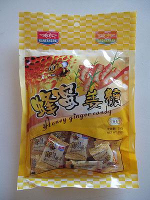 用PVDC材质做的包装袋可以延长食品寿命