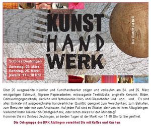 Ausstellung KUNSTHANDWERK Schloss Deufringen