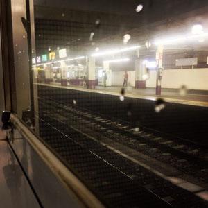 中央線甲府駅