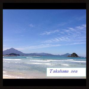 今年の夏、海に行くなら高浜へ!