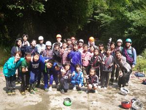 徳島勤労者山岳連盟共催 夏休み子ども冒険学校