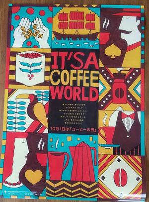 コーヒーの日 ポスター