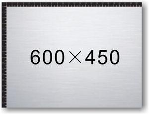600×450mm