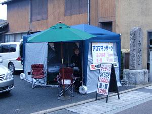 2012有田陶器市