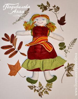 Кукла Настена 620 руб.