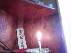 霊気後の同じキャンドルの光