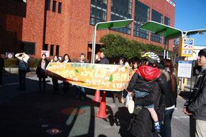 私たち世田谷は福島の皆さんをずっと応援しています。