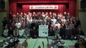 名湯飯坂温泉での懇親会