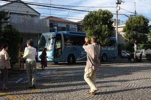 バスが到着しました!