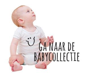 baby kleding naam bedrukking