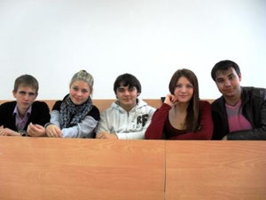 Участники команды. 11 класс