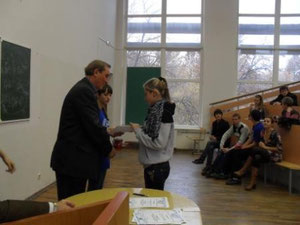 Церемония награждения. Панченко Алена. 11 класс