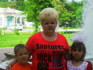 Супруга с детками