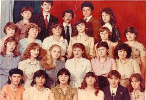 Первый курс физико-математического факультета Армавирского пединститута 1983 год