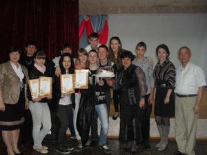 Команда победителей