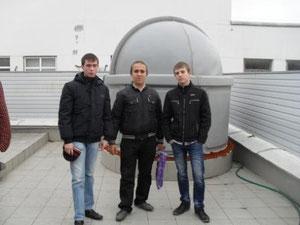 Экскурсия. Обсерватория университета