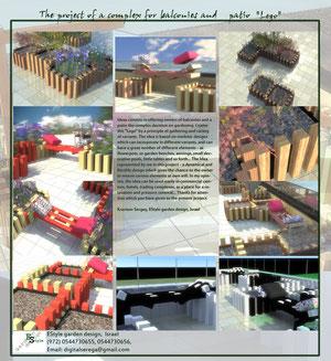 Решение для балконов и патио
