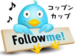 泰国屋(たいこくや) 公式ツイッター twitter