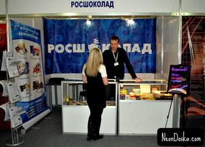 выставка Сочи неондоска