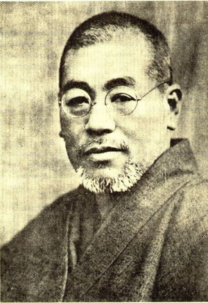 Dr.Mikao Usui (1865-1926)