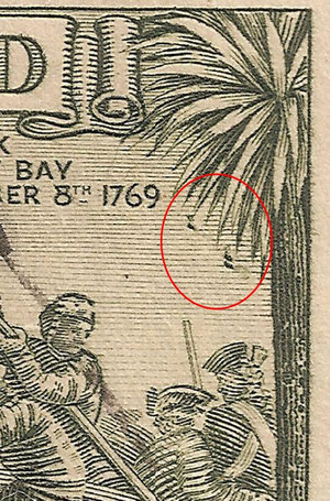 R 8/2 'Coconut flaw', found in printings 'A' to 'D'