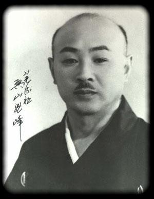 Soke du Hakkoryu Jujutsu: OKUYAMA Ryuho