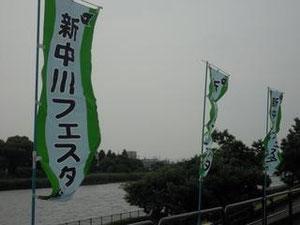 江戸川区太鼓連盟として行ってきました!