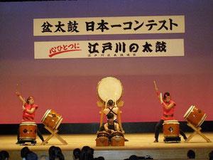 東京都太鼓連合  プロの大元組さん 一打一打に迫力あり観客を引きつけていました。