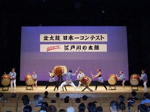 和光太鼓さん:皆さん楽しく!元気な姿に感動致しました。