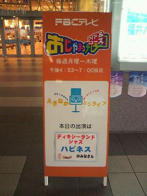 2010.07.08 えきなかミニライブ