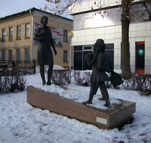 """Памятник """"1 сентября"""", г.Липецк. Автор фотографии - Емельянова А. Н."""