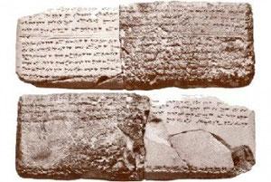 3400 años de antigúedad.  1ª canción de la historia. Himno de Ugarit