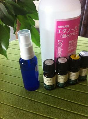 aroma*R 滋賀・湖西のアロマサロン