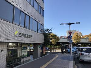 三井住友銀行さんのある角を左折してください