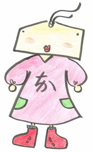 制作者:伊能二三代さん(札幌市/介護福祉士)