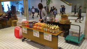 タマノイ酢株式会社様のブース