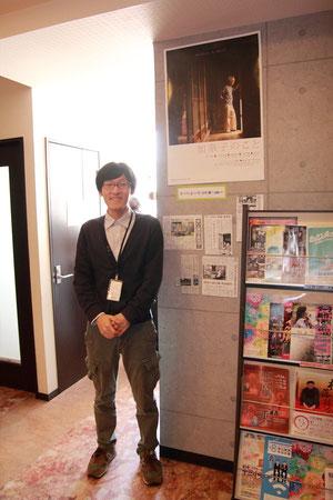 場内に貼られた「加奈子のこと」ポスターと、今回の上映に際し細やかな対応をして下さったシアターセブンの小坂さん。ありがとうございました!