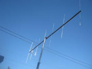 Direccional 7 elementos  rango 144-150 mhz