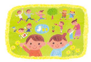 親子手帳表紙イラスト ©東京法規出版