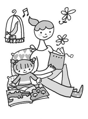 赤ちゃんとママ社「1・2・3」イラスト