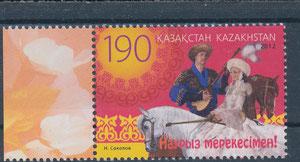 Kasachische Tracht