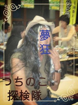 新潟県 糸魚川市能生町 つちのこ探検隊 前夜祭 小林夢狂 MukyoKobayashi
