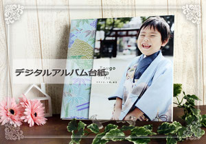 ■デジタル写真台紙300㎜×300㎜